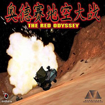 Battlezone: Red Odyssey