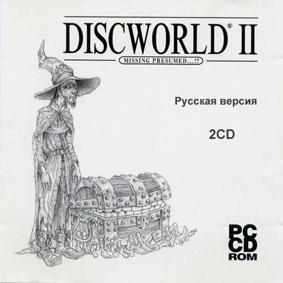 Discworld 2: Missing Presumed...!? / Дискленд 2: Живите Долго?!