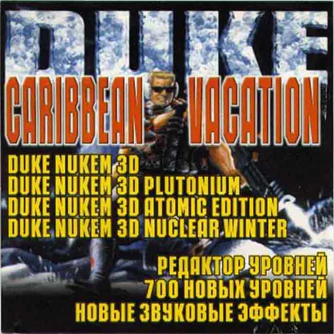 Duke Nukem 3D Total Collection <2137>