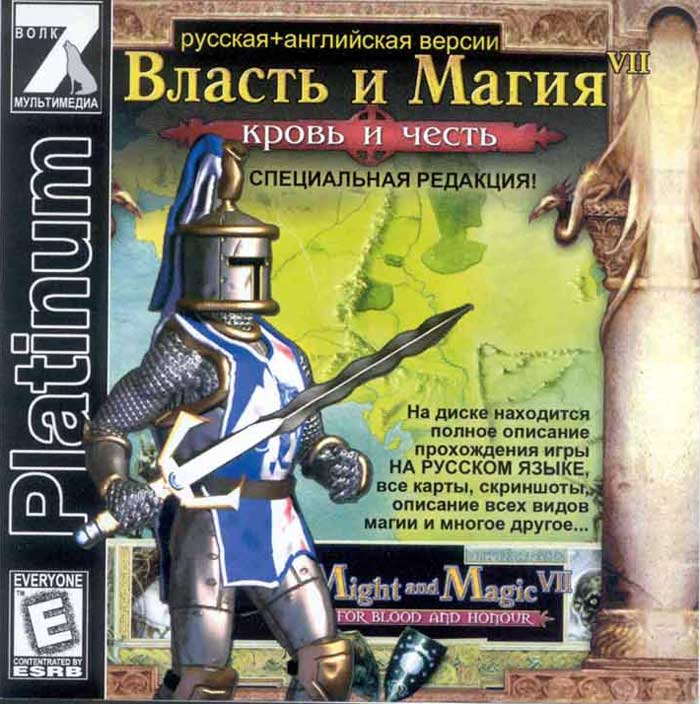 Might and Magic 7: For Blood and Honor/Власть и Магия 7