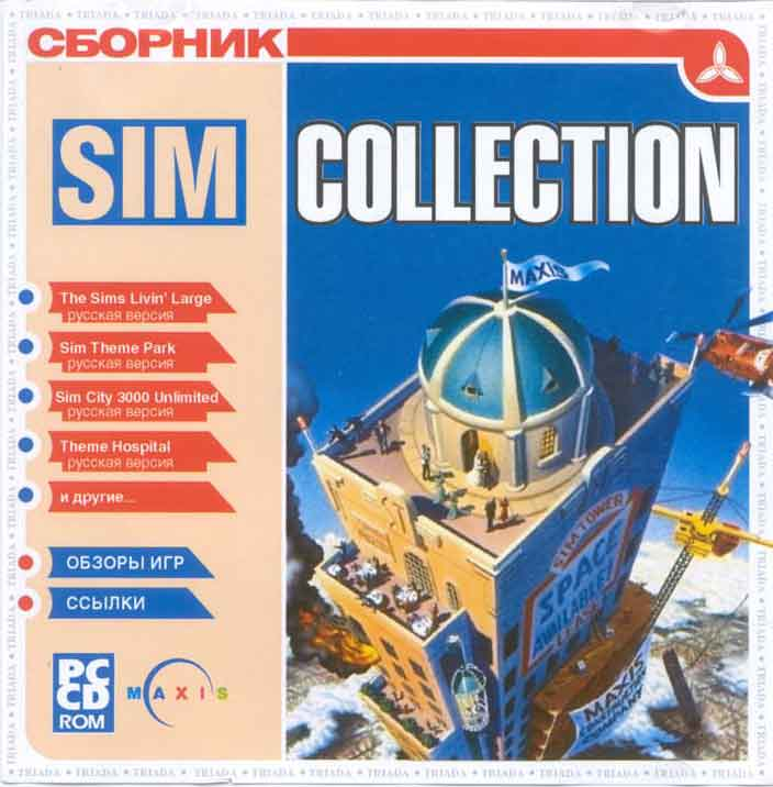 Triada: Sim Collection