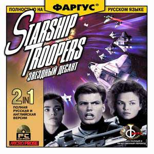 Starship Troopers: Terran Ascendancy / Звёздный Десант