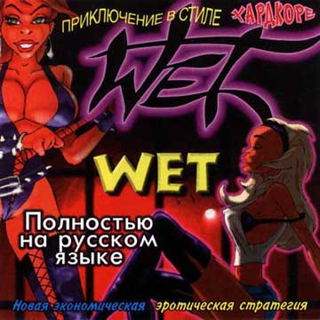 Wet: The Sexy Empire